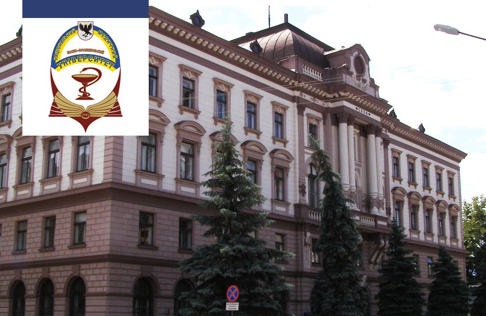 Narodowy Uniwersytet Medyczny w Ivano-Frankivsku im. Ivana Franki