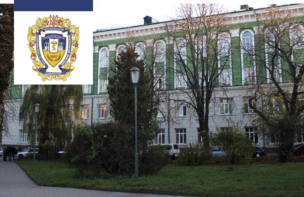 Państwowy Uniwersytet Medyczny im. I. Ya Horbaczewskiego w Tarnopolu